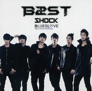 BEAST – Shock Japan Version (4).jpg